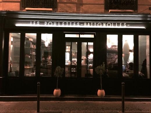 Poulettes facade
